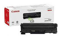 Раcпродажа картриджей Canon 725 (аналог НР 285А)