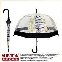 Прозрачный зонт-трость, купол Пизанская башня
