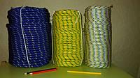 Веревка полипропиленовая 8 мм - 100 м., фото 1