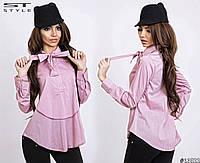 Женская блузка однотонная с поясом