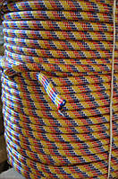 Полипропиленовый шнур 16 мм. (веревка)