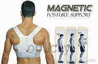 Магнитный корректор осанки Power Magnetic от болей в спине