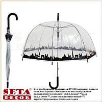 Прозрачный зонт-трость, купол Париж