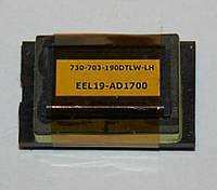 Трансформатор инвертора EEL-19-AD1700 (730-703-190DTLW-LH)