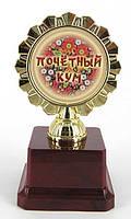 Кубок Почетный кум
