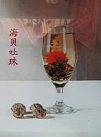Чай цветущий, связанный 16 гр. 2 шт