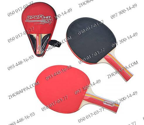 Пин-Понг, ракетка для настольного тенниса в чехле, ракетка Profi MS 0049, 1 ракетка в чехле, тип ALL-, фото 2