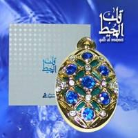 Женские восточные сухие духи Asgharali Qalb Al Muheet 5gr