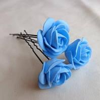 """Шпильки для волос ручной работы """"Розочки Голубые"""""""