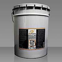 Защитное покрытие металла. Состав для холодного цинкования ZINTEC 40кг