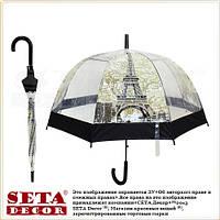 Прозрачный зонт-трость, купол Эйфелева Башня