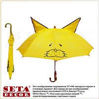 Детский зонт Котик с ушками жёлтый