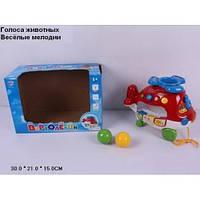 """Детская игрушка-каталка """"Вертолёт"""" 0931"""