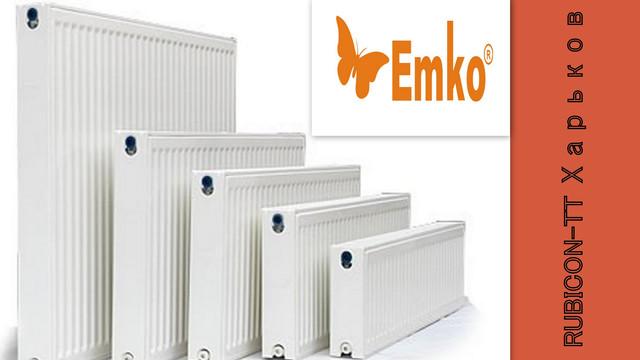 Стальные радиаторы для отопления Emko (Турция)