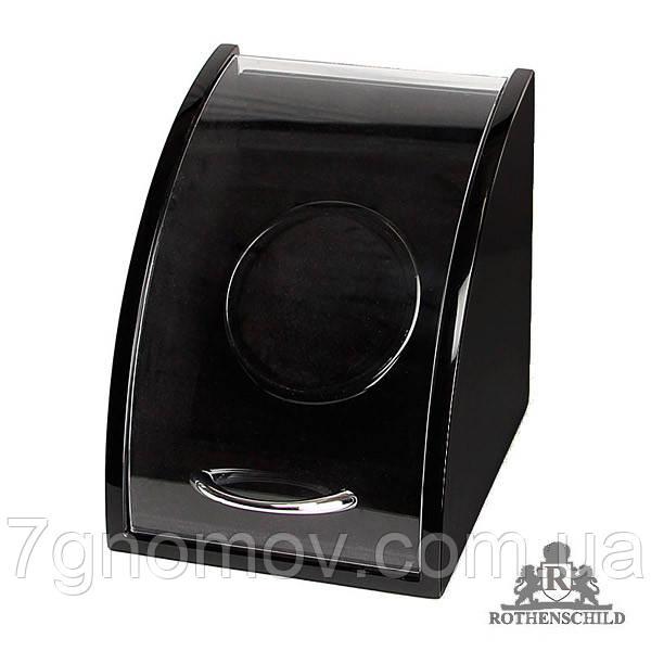 Шкатулка для подзавода часов, тайммувер для 1-х часов Rothenschild RS-90311-1BB
