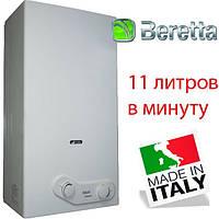 Газовая колонка Beretta Idrabagno AQUA 11 18 кВт