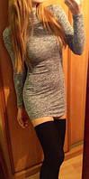 Платье обтяжка серая