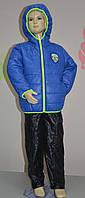 Стильный костюм  для мальчика № 6073