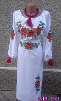 Маки вышитое женское платье Вишита жіноча сукня.