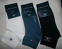Носки женские tommy hilfiger спорт укороченные  Цвет черный белый ассорти Размер 36-39.