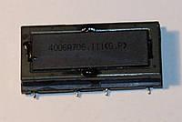 Трансформатор инвертора 4006A706.111(GP)