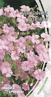 Гипсофила розовая 0,5 г