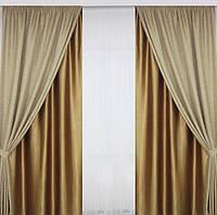 Готовые шикарные  шторы в гостинную