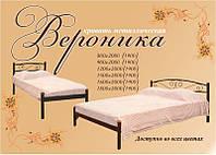 Кровать односпальная металлическая Вероника Металл-Дизайн ШхГ - 90х190 см