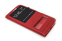 Шкіряний чохол книжка для Meizu metal червоний, фото 1