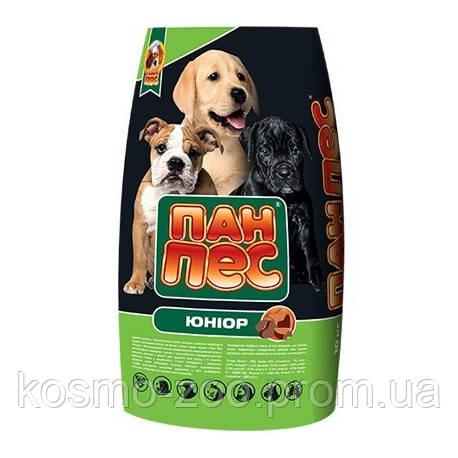 Корм для собак Пан пёс юниор 10 кг