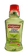 Ополаскиватель для полости рта Colgate Plax Свежесть чая - 250 мл.