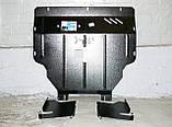Защита картера двигателя и кпп Opel Vivaro 2001-, фото 4
