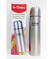 Термос питьевой (вакуумный) 750 мл