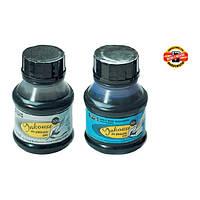 Чернила для перьевых ручек 50мл Koh-I-Noor 141505-0103.1, черные