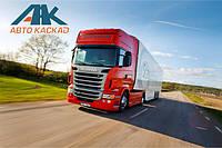 Scania получила рекордный контракт на грузовые автомобили
