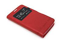 Кожаный чехол книжка для Lenovo A2800D красный