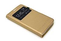 Кожаный чехол книжка для Lenovo A2800D золотистый