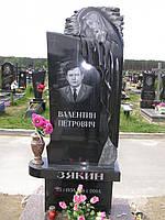 Памятник со скорбящей № 050