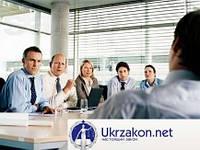 Абонентское юридическое обслуживание в Кропивницком (Кировограде)