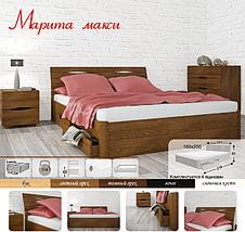 Кровать двухспальная из натурального дерева АУРЕЛЬ Марита Макси (4 ящика) ШхГ - 200х190 см, фото 3
