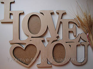"Фоторамка ""I love you"""