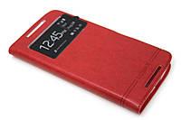 Кожаный чехол книжка для Lenovo Vibe X3 красный