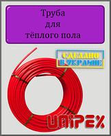 Труба для теплого пола UNIPEX 16х2 PE-RT