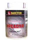 Креатин Креатина моногидрат Креапур (300 капс.) Ванситон, фото 3