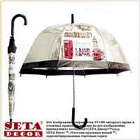 Прозрачный зонт-трость, купол Лондон коллаж