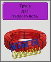 Труба  для тёплого пола Delta 16/2 PE-RT
