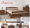Кровать двухспальная из натурального дерева АУРЕЛЬ Ликерия Люкс ШхГ - 200х190 см, фото 4