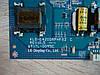 "Инвертор для LG 42"" 6917L-0095C KLS-E420DRPHF02 C REV 0.5"