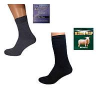 Теплые мужские носки в ассортименте