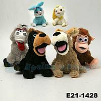 Детская игрушка Животные E21-1428